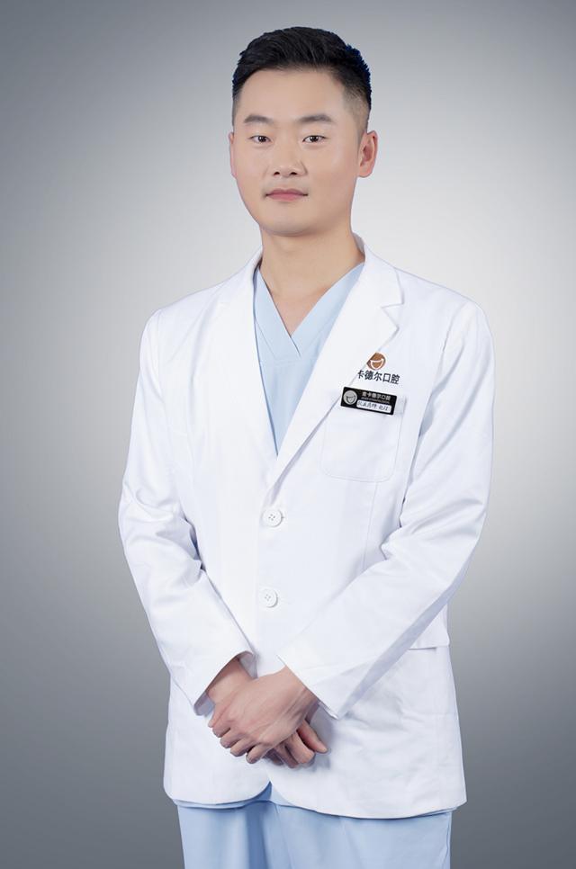赵程 执业医师