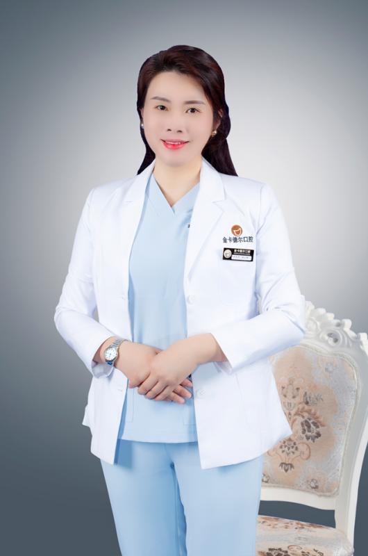 黄文雅 儿童牙科医生